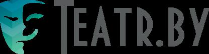 teatr.by лого