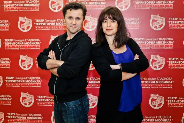 Дмитрий Якубович и Анастасия Гриненко